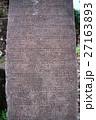 ミーソン遺跡 27163893