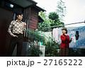 昭和の風景 夫婦 日常 27165222