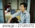 昭和 人物 男性の写真 27165372