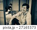 昭和 男性 暮らしの写真 27165373