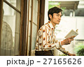 昭和 男性 ライフスタイルの写真 27165626