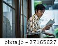昭和 男性 読書の写真 27165627