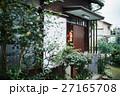 昭和イメージ 住宅 玄関 27165708