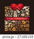 ギフトボックス型のバレンタインアイコン 27166158