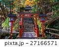 京都 貴船神社の紅葉  27166571