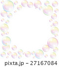 泡 バブル 気泡のイラスト 27167084