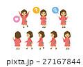 女性のセット【フラット人間・シリーズ】 27167844