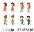 歩く女性【フラット人間・シリーズ】 27167846