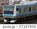 京浜東北線E233系電車(流し撮り) 27167850