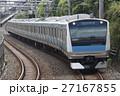 E233系 京浜東北線 電車の写真 27167855