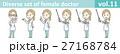 ベクター バリエーション 人物のイラスト 27168784