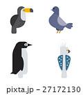 Birds vector set illustration isolated 27172130