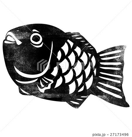 鯛 イラストのイラスト素材 [27173496] - PIXTA