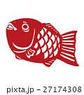 鯛 縁起物 魚のイラスト 27174308