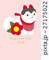 狛犬 2018年 年賀状 27175022