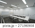 白いモノトーン調の爽やかな色調のレンタル会議室 27196908
