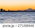 ふなばし三番瀬海浜公園 富士山と夕景 (千葉県船橋市) 27198946