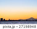 ふなばし三番瀬海浜公園 富士山と夕景 (千葉県船橋市) 27198948