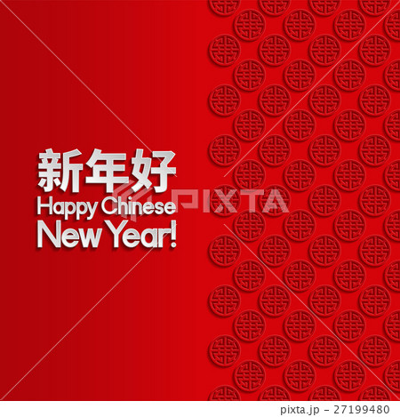 Chinese New Year greeting card 27199480