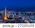 都市風景 都会 東京の写真 27203109