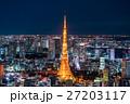 都市風景 都会 東京の写真 27203117