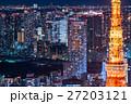 都市風景 ビル街 東京の写真 27203121