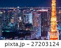 都市風景 ビル街 東京の写真 27203124