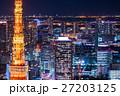 都市風景 ビル街 東京の写真 27203125