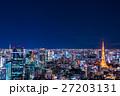 都市風景 都会 東京の写真 27203131