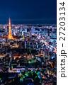 都市風景 都会 東京の写真 27203134