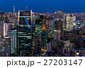 東京・トワイライト夜景 27203147