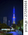 夜のさっぽろテレビ塔 27204668
