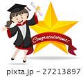 人物 学生 卒業のイラスト 27213897
