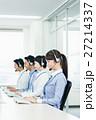 オペレーター ビジネス ビジネスウーマンの写真 27214337