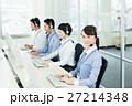 オペレーター ビジネス ビジネスウーマンの写真 27214348