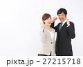ビジネス 男女 人物の写真 27215718