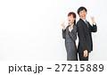 ビジネス 笑顔 人物の写真 27215889