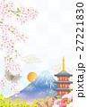 富士山 桜 新春のイラスト 27221830