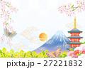 富士山 桜 新春のイラスト 27221832