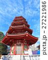 川崎大師 八角五重塔 27221986