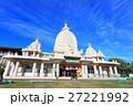 川崎大師 薬師殿 平間寺の写真 27221992