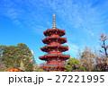 川崎大師 八角五重塔 平間寺の写真 27221995
