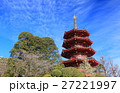 川崎大師 八角五重塔 27221997