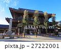 川崎大師 大山門 平間寺の写真 27222001
