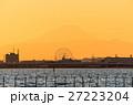 ふなばし三番瀬海浜公園 富士山と夕景 (千葉県船橋市) 27223204