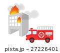 火災現場 火事 消防自動車のイラスト 27226401