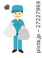 ゴミ袋を持つ作業員 27227969