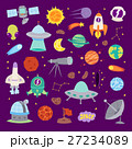 Astronomy icons stickers vector set. 27234089