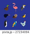 Birds vector set illustration isolated 27234094