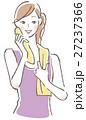 女性 フィットネス 汗 27237366